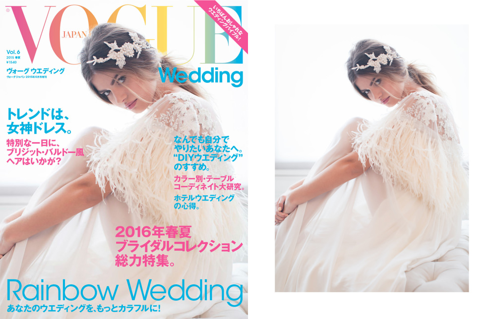 vogue japan wedding vol 6 cover photo by sandra åberg photography